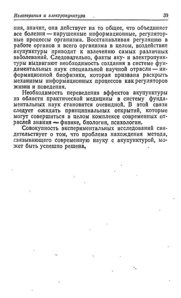 http://s2.uploads.ru/v0lg4.jpg