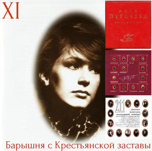 http://s2.uploads.ru/v8X49.jpg