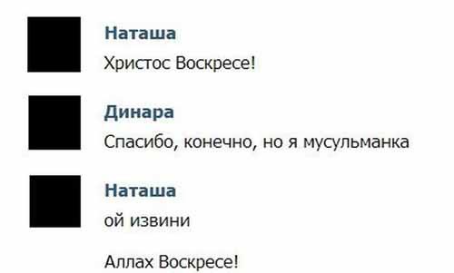 http://s2.uploads.ru/vBbK4.jpg
