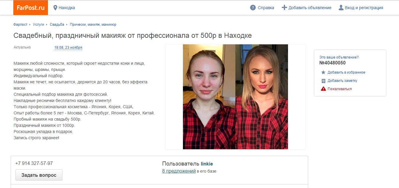 http://s2.uploads.ru/vFsUp.png