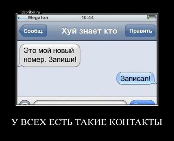 http://s2.uploads.ru/vTKfO.jpg