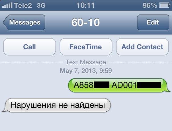 http://s2.uploads.ru/vUH9T.jpg
