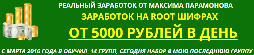 http://s2.uploads.ru/vYL3V.png