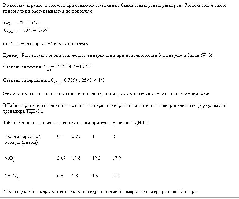 http://s2.uploads.ru/vtm5N.png