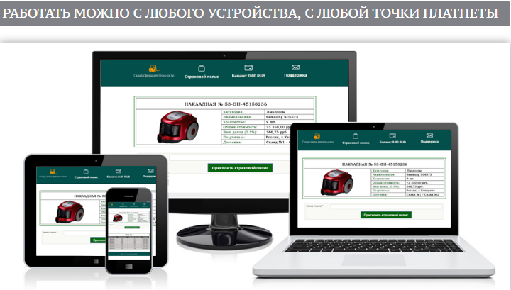 http://s2.uploads.ru/wPcx0.png