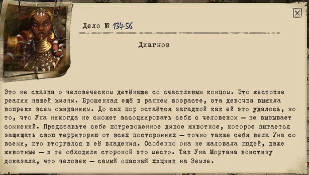 http://s2.uploads.ru/wQasu.jpg
