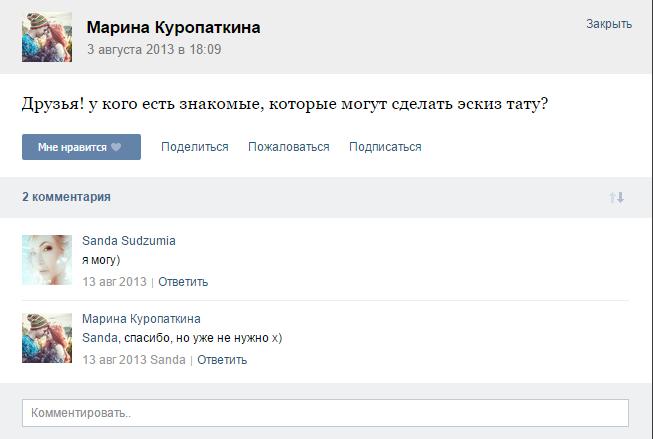 http://s2.uploads.ru/wUoZY.png