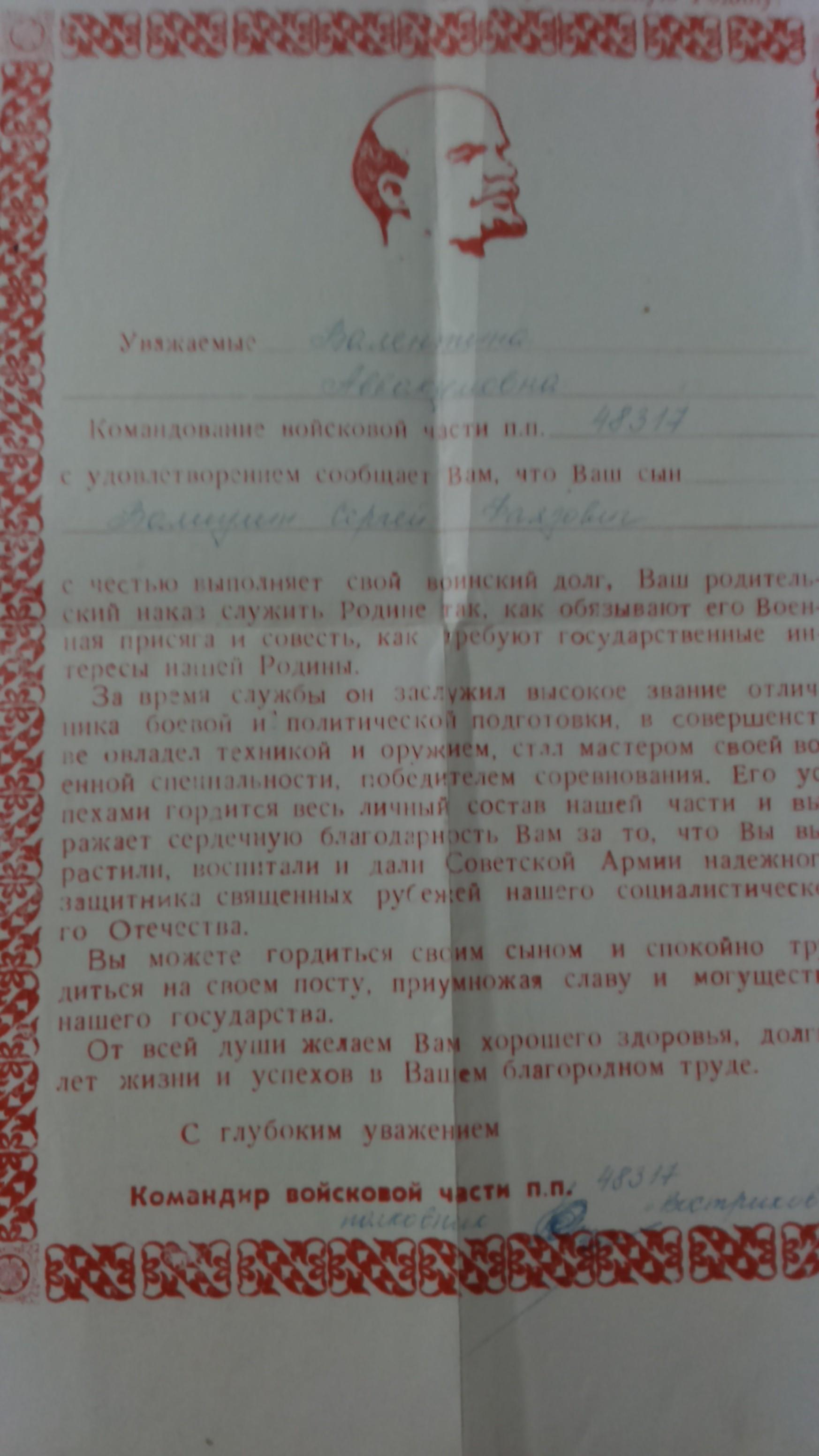 http://s2.uploads.ru/wWjZt.jpg