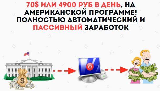 http://s2.uploads.ru/wX2Mj.jpg