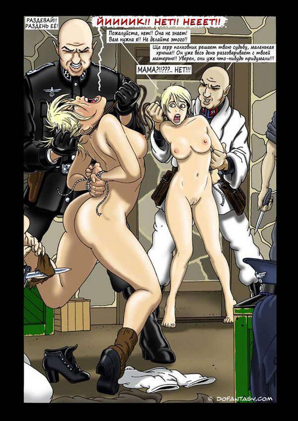Адская тюрьма