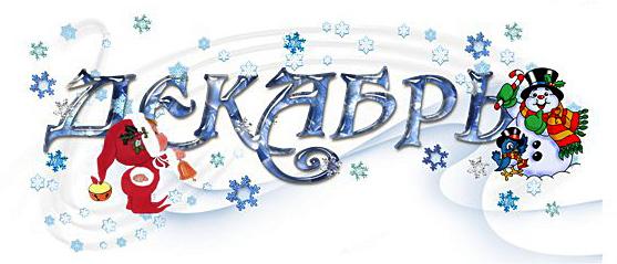 http://s2.uploads.ru/wbICW.jpg