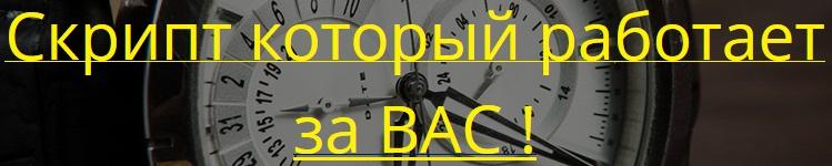 http://s2.uploads.ru/wcIGl.jpg