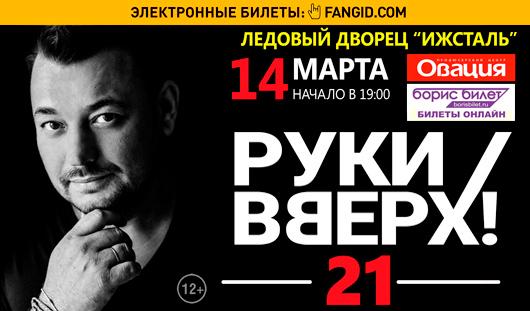 http://s2.uploads.ru/wcVPu.jpg