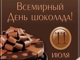 http://s2.uploads.ru/woGpK.jpg