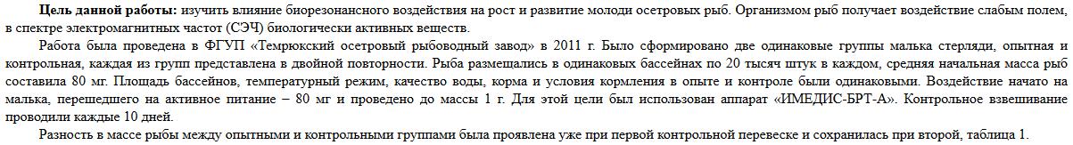 http://s2.uploads.ru/wyXjb.png