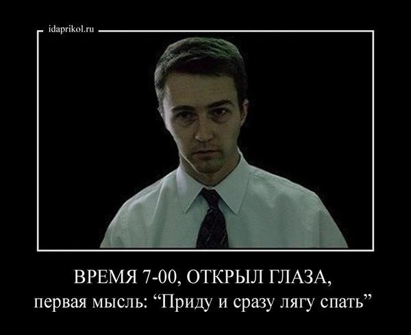 http://s2.uploads.ru/x5V13.jpg