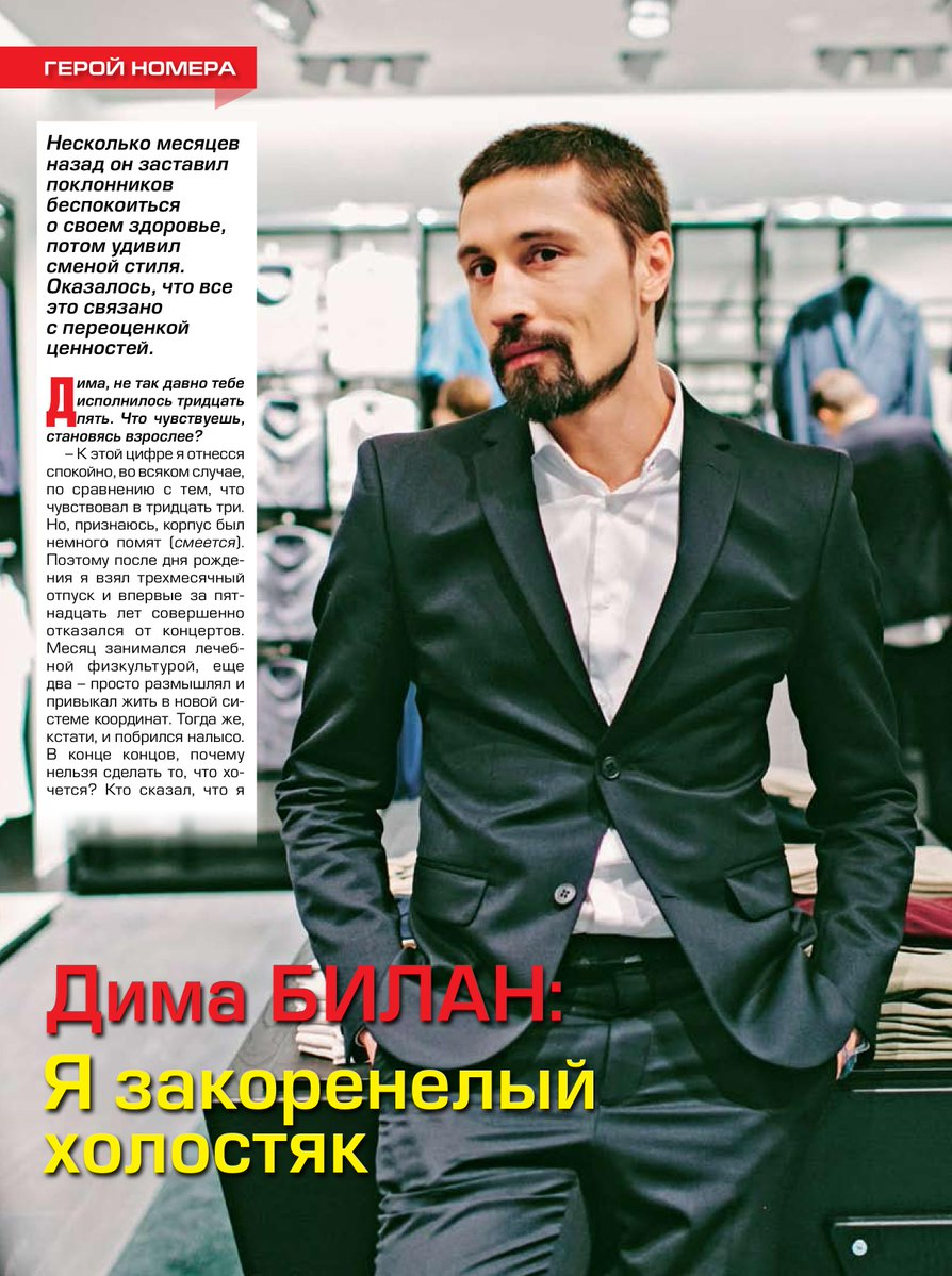 http://s2.uploads.ru/x6Kak.jpg