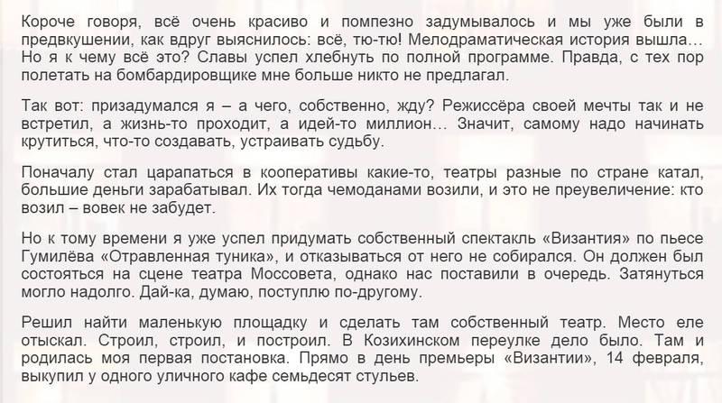http://s2.uploads.ru/x6VnZ.jpg