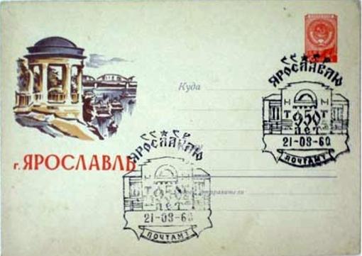 Костромскую область сейчас два моста