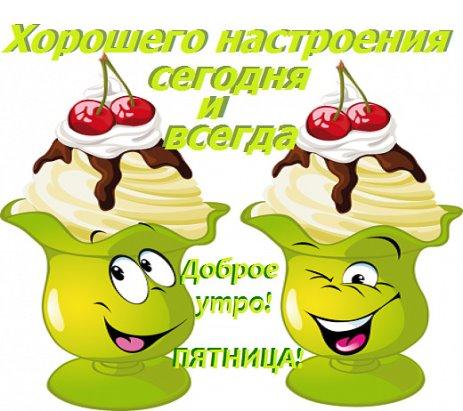 http://s2.uploads.ru/xH37g.jpg