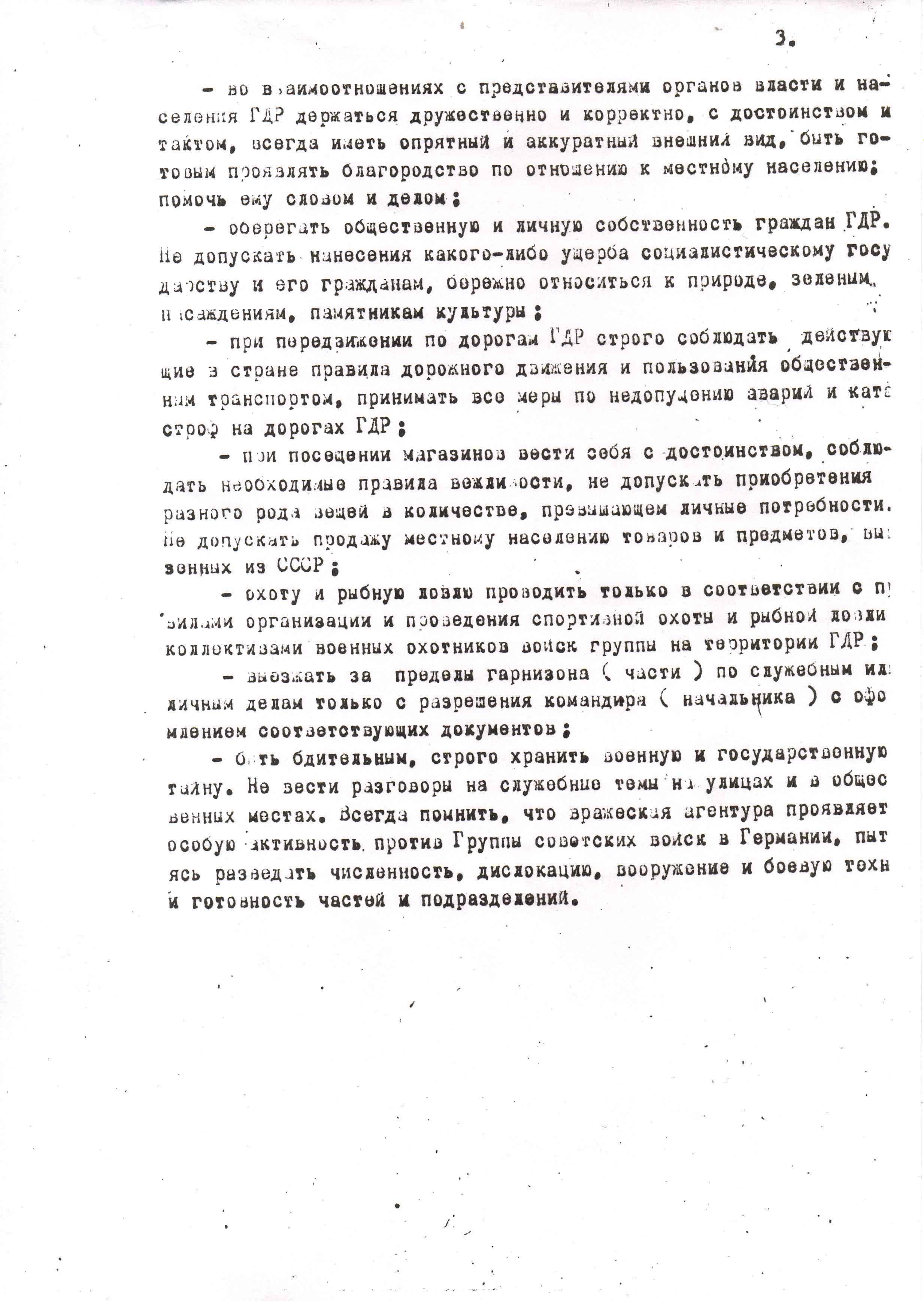 http://s2.uploads.ru/xLGyn.jpg