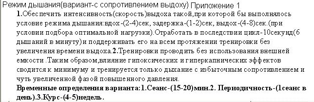 http://s2.uploads.ru/xMb4q.png