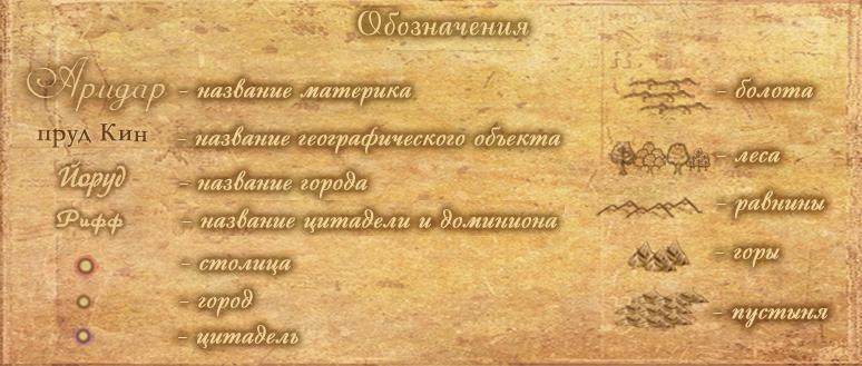 http://s2.uploads.ru/xNP3V.jpg