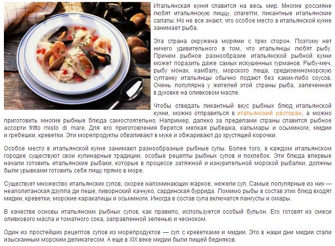 http://s2.uploads.ru/xY5nz.png