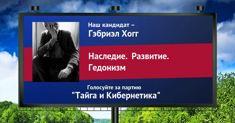 http://s2.uploads.ru/xiKHg.png