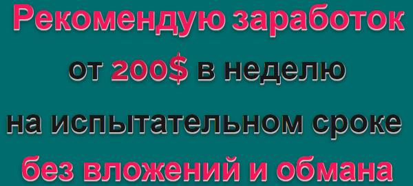http://s2.uploads.ru/xlUVJ.jpg