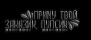 http://s2.uploads.ru/xmdye.jpg