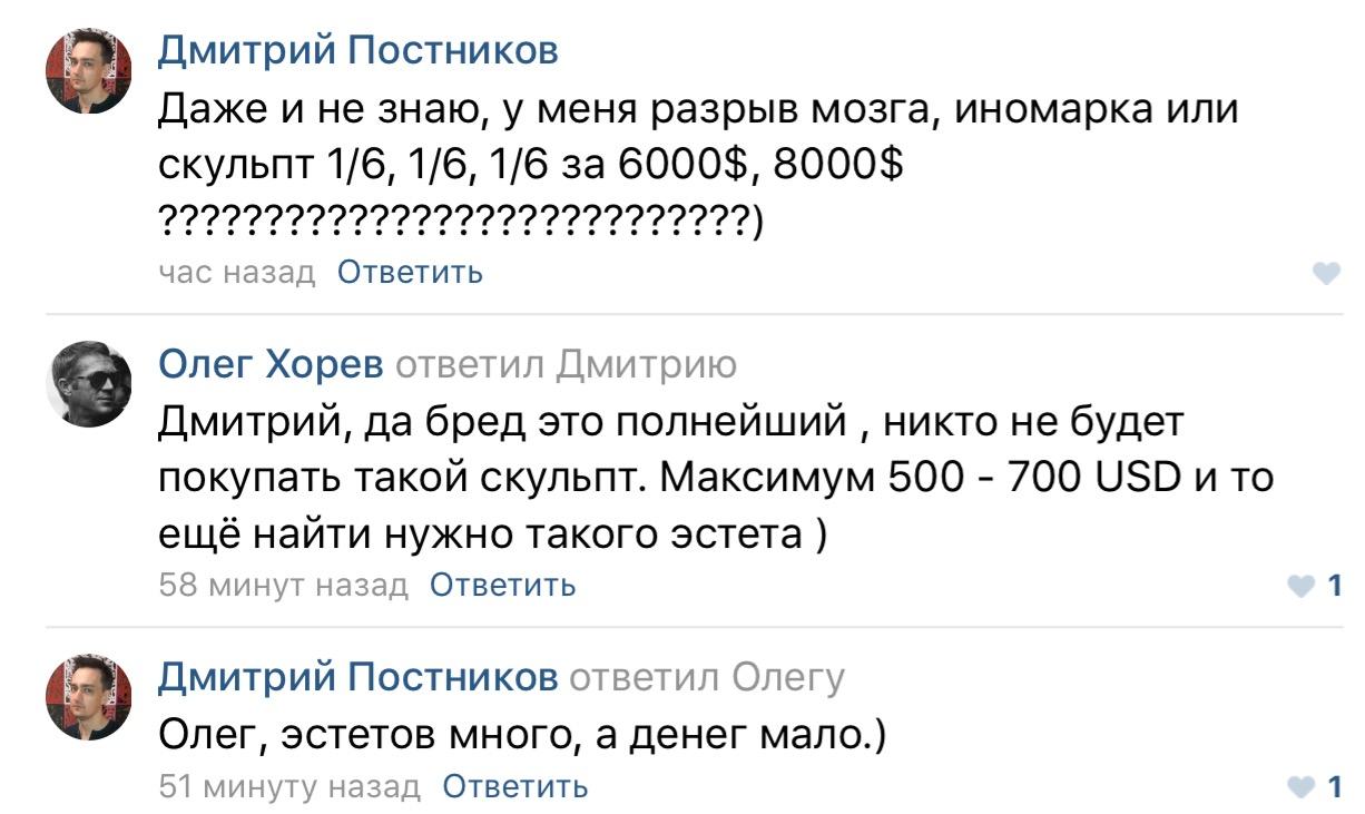 http://s2.uploads.ru/xvhSq.jpg