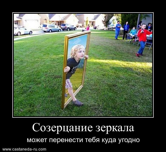 http://s2.uploads.ru/xvnBf.jpg
