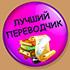 http://s2.uploads.ru/xyrpw.jpg