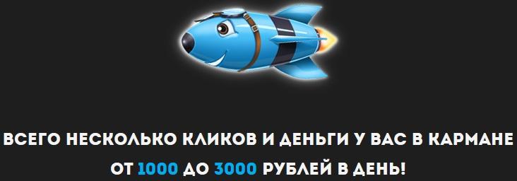 http://s2.uploads.ru/y8nTa.jpg