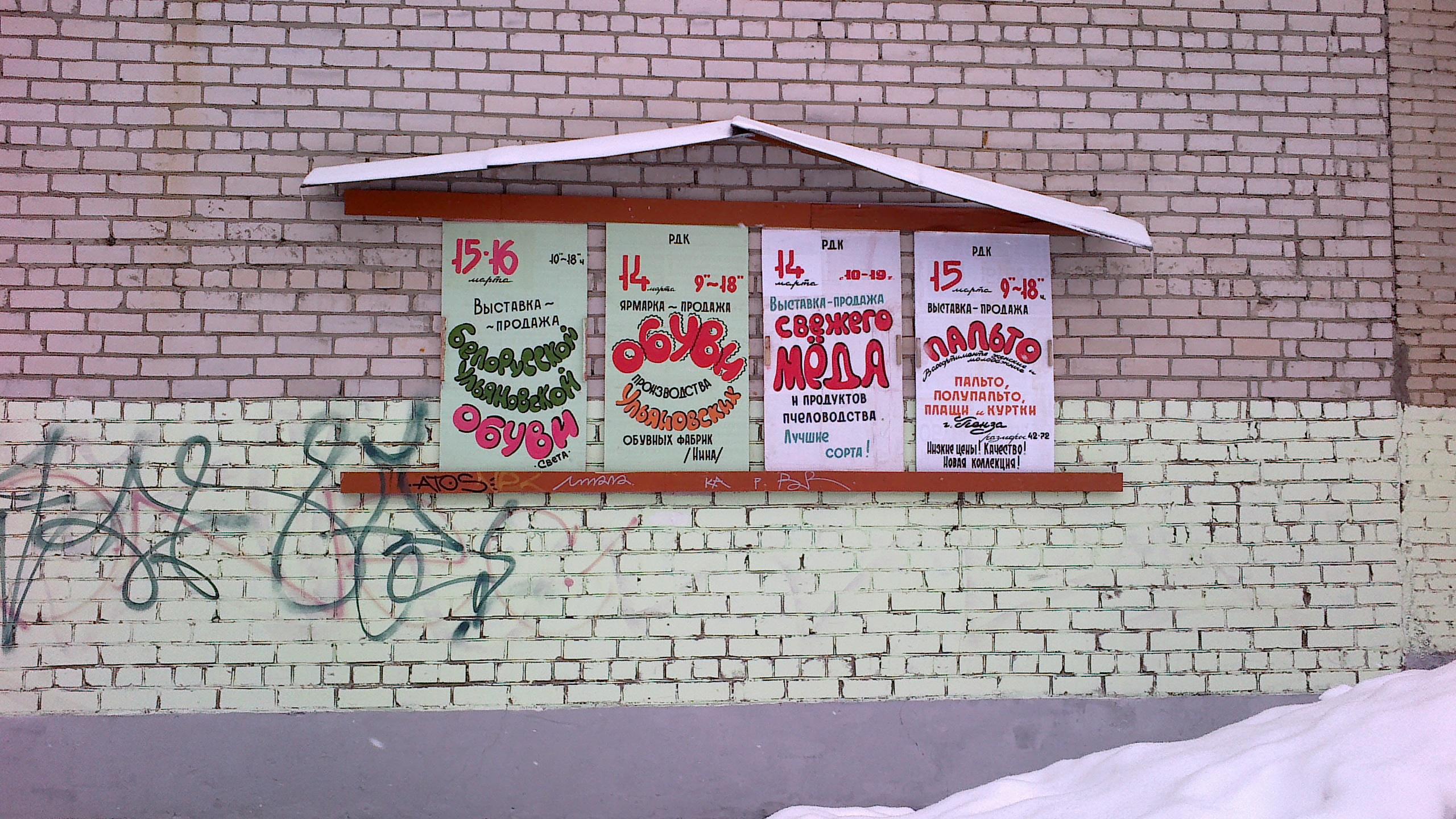 http://s2.uploads.ru/yDvYc.jpg