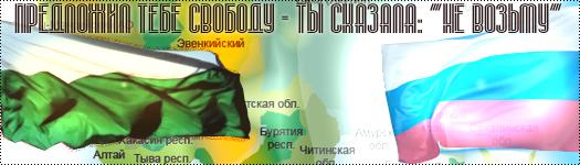 http://s2.uploads.ru/yFEpv.jpg