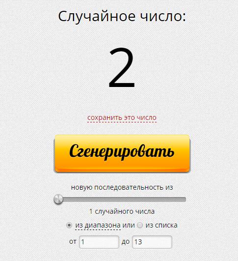 http://s2.uploads.ru/yIglb.png