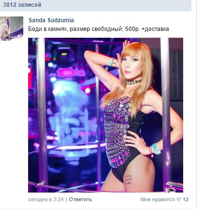 http://s2.uploads.ru/yJYWu.png