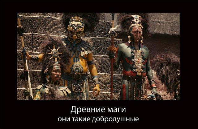 http://s2.uploads.ru/yK2sp.jpg