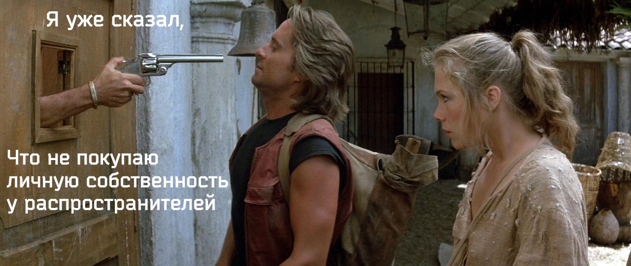 http://s2.uploads.ru/yNTw4.jpg