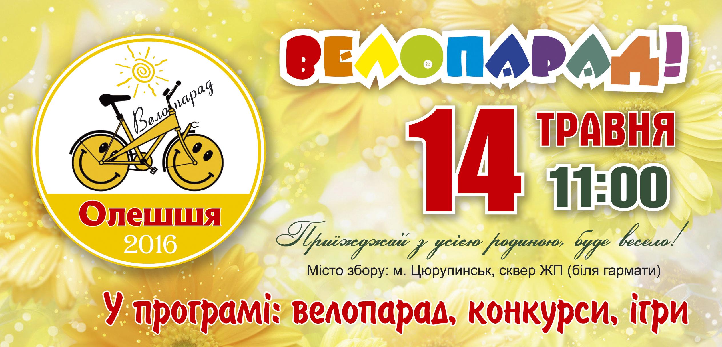 http://s2.uploads.ru/yQJT1.jpg