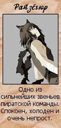 http://s2.uploads.ru/yRdBi.jpg