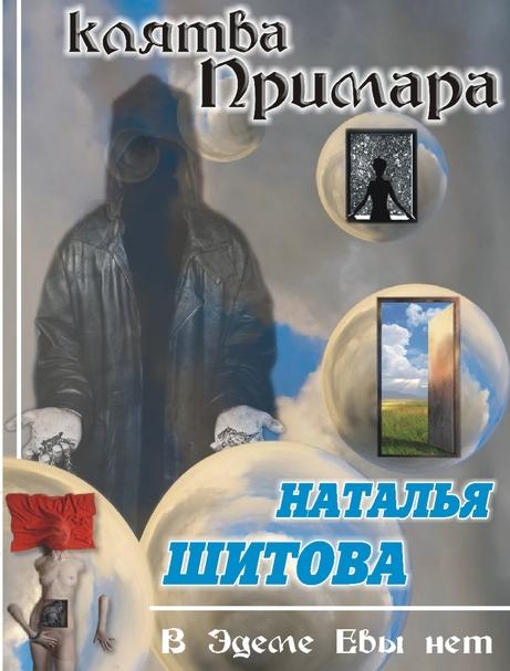 http://s2.uploads.ru/yaxDf.jpg