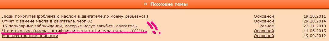 http://s2.uploads.ru/yfr4O.jpg