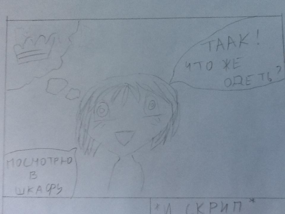 http://s2.uploads.ru/z03kT.jpg