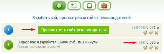 http://s2.uploads.ru/z5LFX.jpg