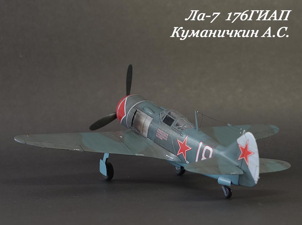 http://s2.uploads.ru/z6JCw.jpg