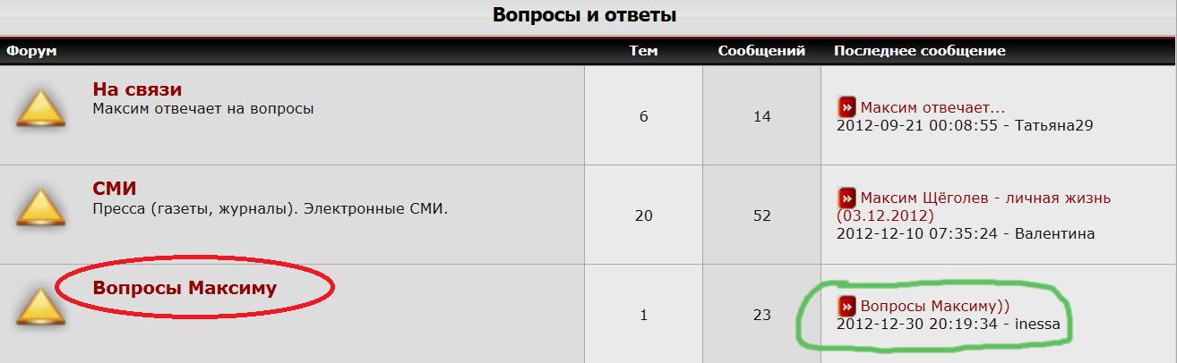 http://s2.uploads.ru/z90Ds.png