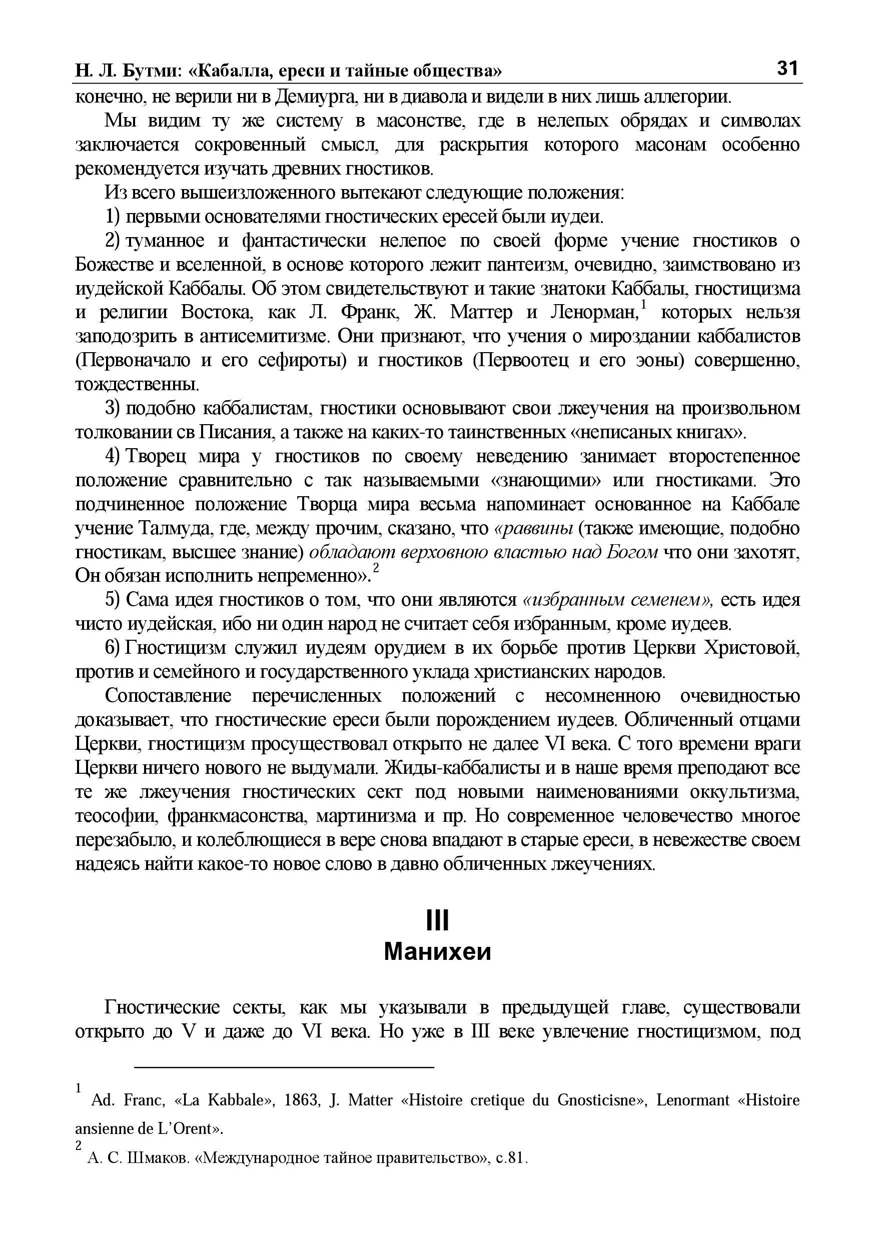 http://s2.uploads.ru/zA3R1.jpg